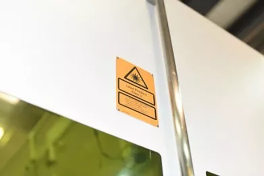 沪工中高功率宽幅激光切割机高安全性
